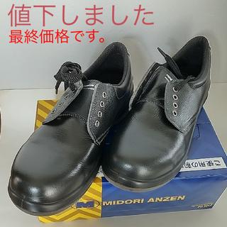 ミドリアンゼン(ミドリ安全)の安全靴 ミドリ安全:プレミアムコンフォート PRM210 ブラック26EEE(その他)