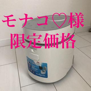 山善 - おすすめ★ [山善] スチームファン式 加熱式 加湿器 上部給水式  花粉