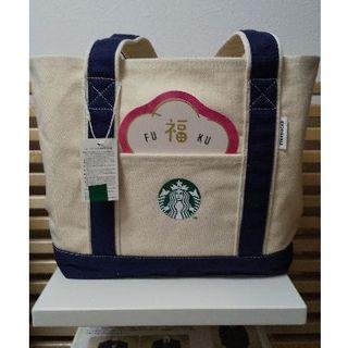 スターバックスコーヒー(Starbucks Coffee)のスターバックス2020福袋 バック(その他)
