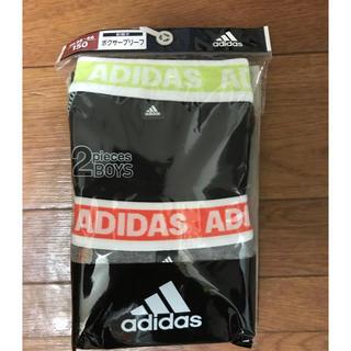 アディダス(adidas)の【新品未使用】adidas ボクサーブリーフ150(下着)
