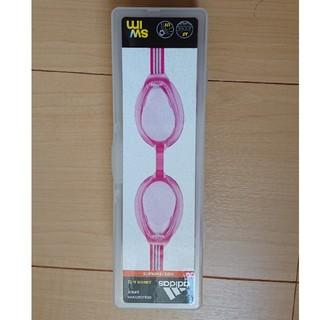 アディダス(adidas)のadidas★ゴーグル SM318 AQUASTORMJ1PC (マリン/スイミング)