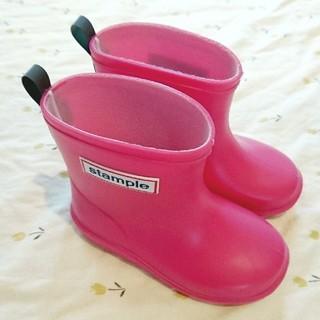 スタンプル 長靴 14cm(長靴/レインシューズ)