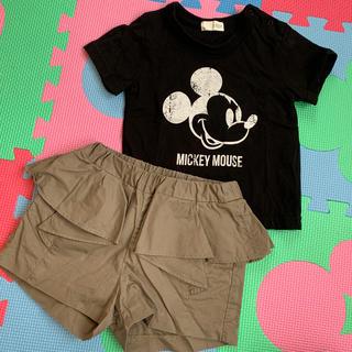 フィス(FITH)のFITHパンツBMサイズとb ROOMミッキーTシャツセット90サイズ(パンツ/スパッツ)