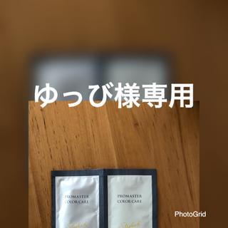 ホーユー(Hoyu)のPROMASTER カラーケアシャンプー&トリートメント4種(シャンプー)