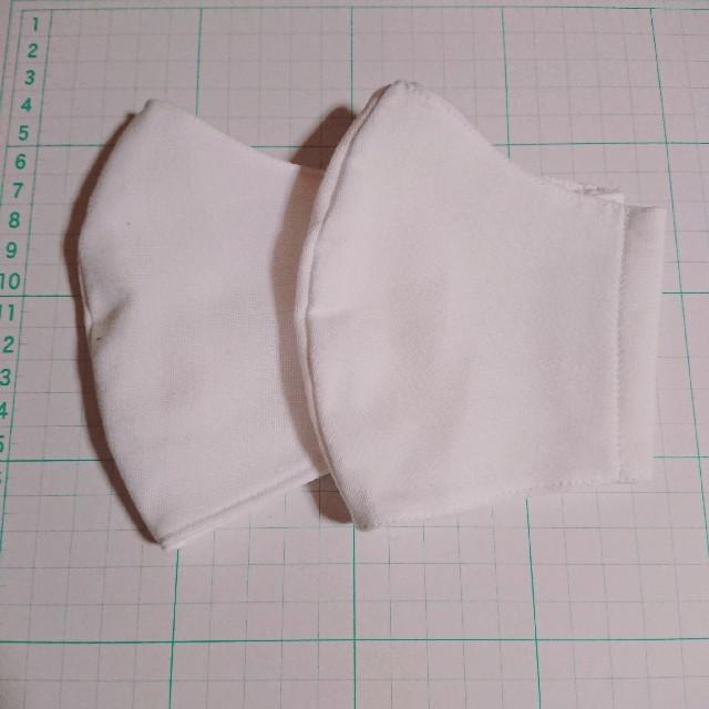 シリコン マスク ダイソー / インナーますく 立体型 大人用の通販