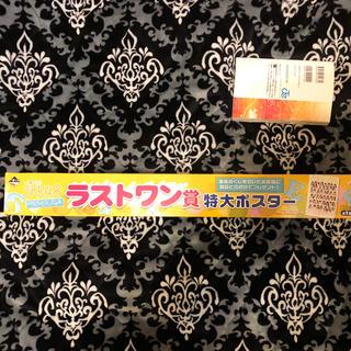 バンプレスト(BANPRESTO)の一番くじ SKE48 ラストワン賞 特大A1ポスター(アイドルグッズ)