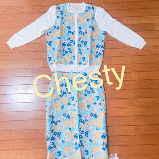チェスティ(Chesty)の新品◆Chesty♡ジャガード フラワー タイトスカート◆ミモレ丈 膝丈◆美品(セット/コーデ)