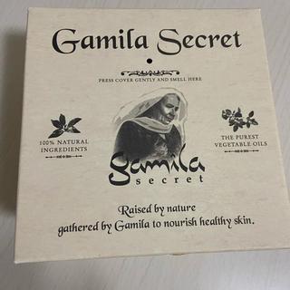 ガミラシークレット(Gamila secret)のガミラ(ボディソープ/石鹸)