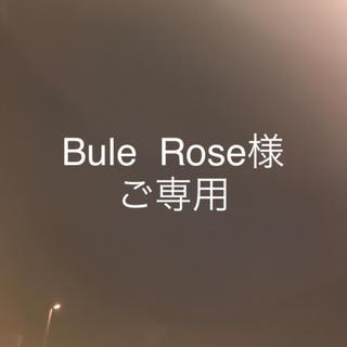 オバジ(Obagi)の★新品★オバジ★リフトローション✖️2★化粧水2こ★詰め替え(化粧水/ローション)