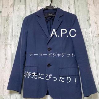 アーペーセー(A.P.C)のA.P.Cテーラードジャケット コットン100%(テーラードジャケット)