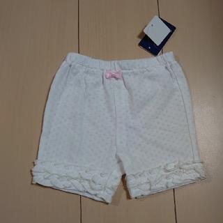 ニシマツヤ(西松屋)の★ 11 ベビー服  パンツ 60〜70(パンツ)