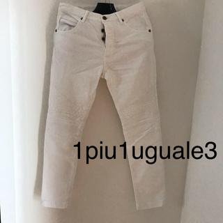 1piu1uguale3 - ライダーズスキニー 白パンツ