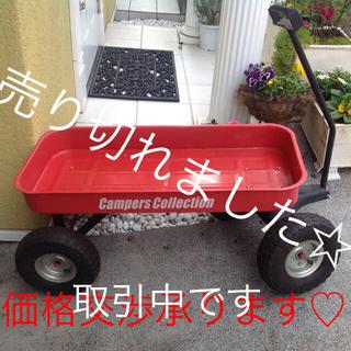 ヤマゼン(山善)のキャンパーズ コレクション ワゴン キャリー 赤 可愛い♡ オシャレ(その他)