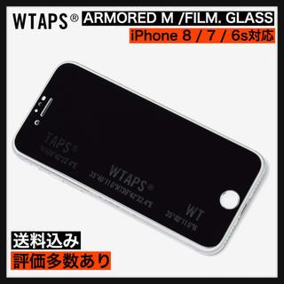 ダブルタップス(W)taps)の【WTAPS】ARMORED M / FILM. GLASS(保護フィルム)