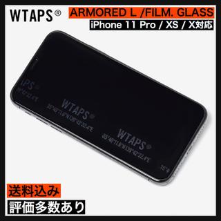 ダブルタップス(W)taps)の【WTAPS】ARMORED L / FILM. GLASS(保護フィルム)