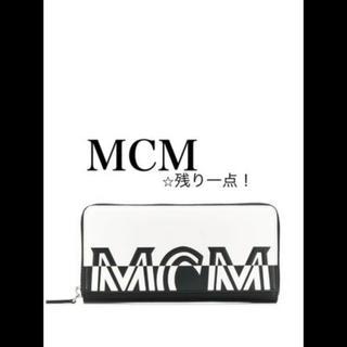 MCM - [値段交渉大歓迎]正規極美品2019ー20AW MCM 長財布