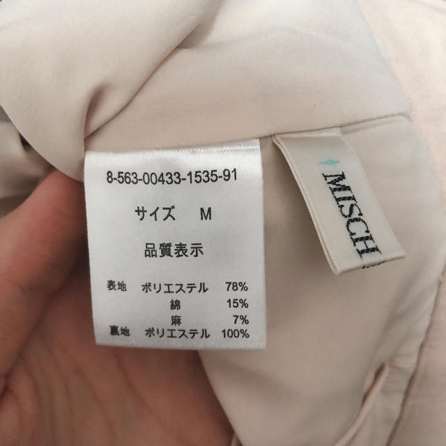 MISCH MASCH(ミッシュマッシュ)のハイウエスト パンツ ベルト付き misch masch レディースのパンツ(ショートパンツ)の商品写真