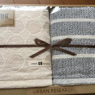 アーバンリサーチ(URBAN RESEARCH)のアーバンリサーチ タオル(タオル/バス用品)