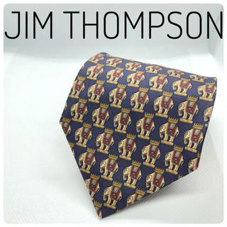 ジムトンプソン(Jim Thompson)のJIM THOMPSON メンズ ネクタイ ネイビー 美品 高級シルク100%(ネクタイ)