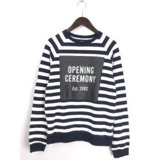 オープニングセレモニー(OPENING CEREMONY)のOPENING CEREMONY ロゴ ボーダースウェット S(スウェット)