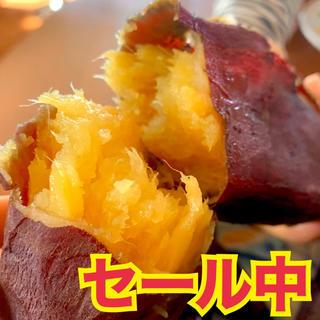 としみちおじいちゃんの「熟成あまか芋」紅はるか 3kg(野菜)