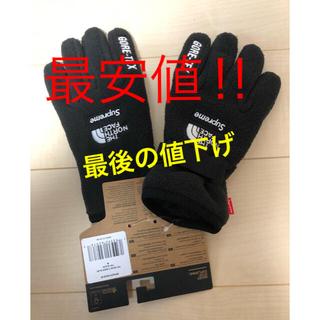 Supreme - Supreme The North Face RTG Fleece Glove
