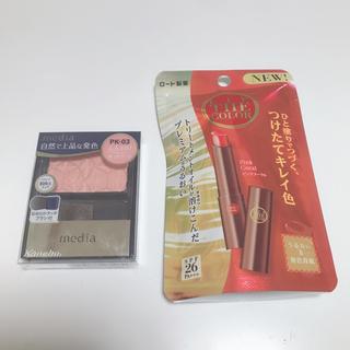 カネボウ(Kanebo)の【専用】2点(チーク)