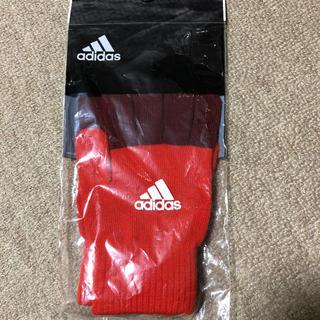 アディダス(adidas)のアディダス 手袋 新品未開封(手袋)