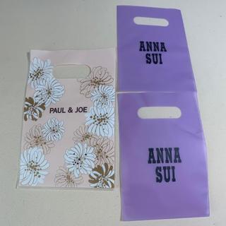 ポールアンドジョー(PAUL & JOE)のポール&ジョー   アナスイ ショッパー3つ(ショップ袋)