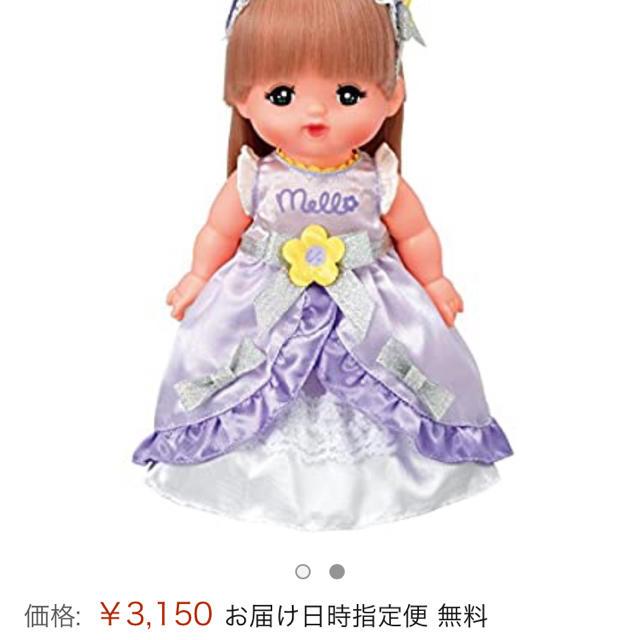 PILOT(パイロット)のメルちゃん はなやかパーティードレス キッズ/ベビー/マタニティのおもちゃ(ぬいぐるみ/人形)の商品写真