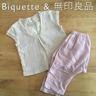 ビケット(Biquette)のBiquette ビケット 無印良品 サイズ80 おまけつき(シャツ/カットソー)