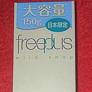 カネボウ(Kanebo)のフリープラス マイルドソープa 洗顔料 大容量150g Freeplus (洗顔料)