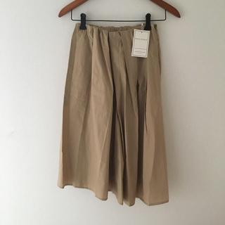 トゥモローランド(TOMORROWLAND)のマカフィー スカート タグ付き ベージュ(ひざ丈スカート)