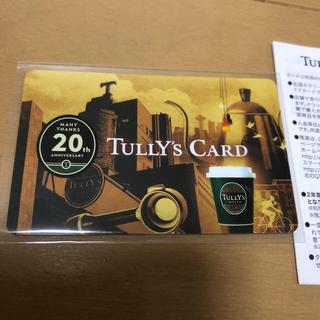 タリーズコーヒー(TULLY'S COFFEE)のターリーズカード 20周年記念版(ノベルティグッズ)