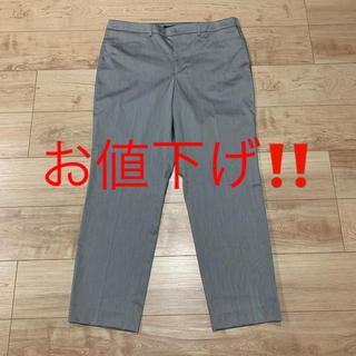 ニジュウサンク(23区)の23区 新品未使用 大きいサイズ 48  17号(カジュアルパンツ)