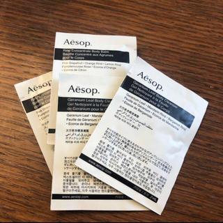 イソップ(Aesop)のAesop ボディバーム ボディクレンザー set(ボディソープ/石鹸)