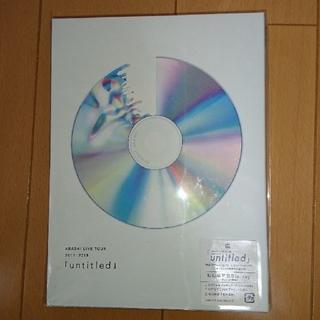 アラシ(嵐)のゆゆさん専用嵐ARASHI LIVE TOUR「untitled」(初回限定盤)(アイドル)