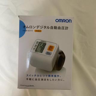 オムロン(OMRON)のOMRON 血圧計(その他)
