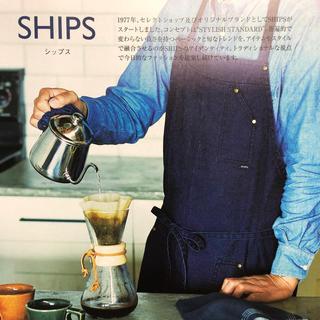 シップス(SHIPS)のSHIPS シップス エプロン 新品(お食事エプロン)