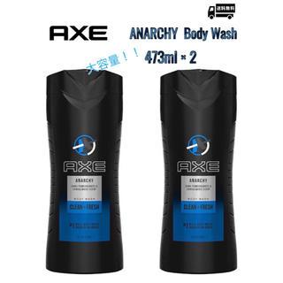ユニリーバ(Unilever)のアックス アナーキー 大容量 ボディウォッシュ 2個セット 送料無料(ボディソープ/石鹸)