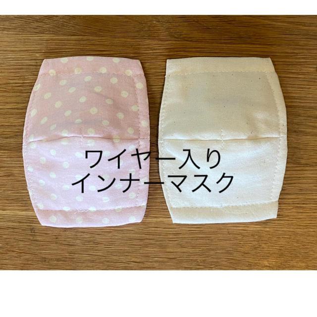 日本 製 pm2 5 対応 超 立体 マスク / 大:ワイヤーあり インナーますくの通販