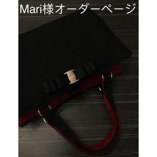 Mari様オーダーページ(レビューブックカバー )(ブックカバー)