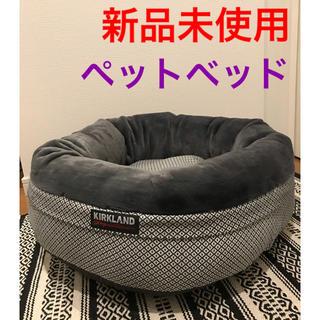 コストコ(コストコ)の【新品】イタグレホイホイ カークランド ペットベッド コストコ(犬)