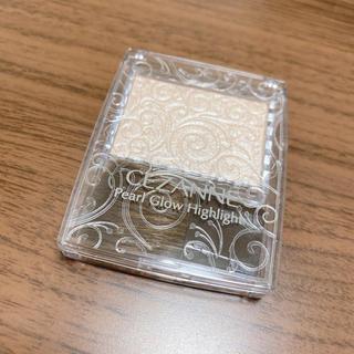 セザンヌケショウヒン(CEZANNE(セザンヌ化粧品))のCEZANNE パールグロウハイライト 01(フェイスカラー)
