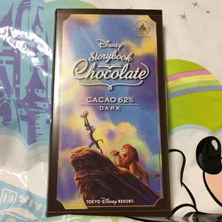 ディズニー(Disney)のディズニー ストーリーブック チョコレート ライオンキング(菓子/デザート)