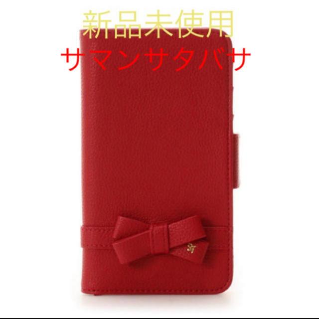 アイフォンケース 手帳型  サマンサタバサ 新品の通販