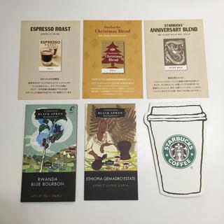 Starbucks Coffee - スターバックス☕️コーヒー豆カード