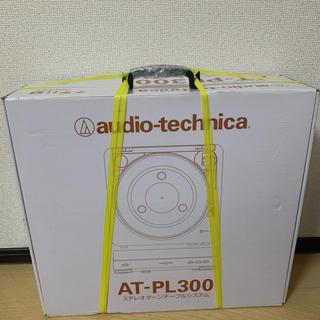 オーディオテクニカ(audio-technica)の【保証書付】audio-technicaターンテーブルシステム AT-PL300(ターンテーブル)