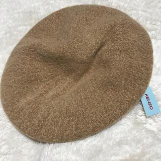 ケンゾー(KENZO)の帽子 KENZO  ベージュ(ハンチング/ベレー帽)