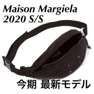 Maison Martin Margiela - 新品 MAISON MARGIELA メゾンマルジェラ キャンバス ベルトバッグ